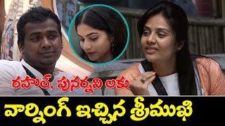 Sreemukhi Strong Warning To Rahul Punarnavi | #Biggboss3telugu | Top Telugu Media