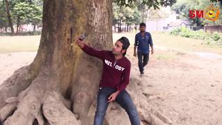 Must Watch New Funny? ?Comedy Videos 2018 - Episode 9 - Funny Vines || SM TV