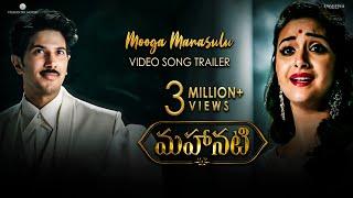 Video Trailer Mahanati