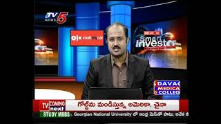 9th Aug 2019 TV5 News Smart Investor