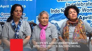 Hope My Achievements Have Affected People - Bachendri Pal