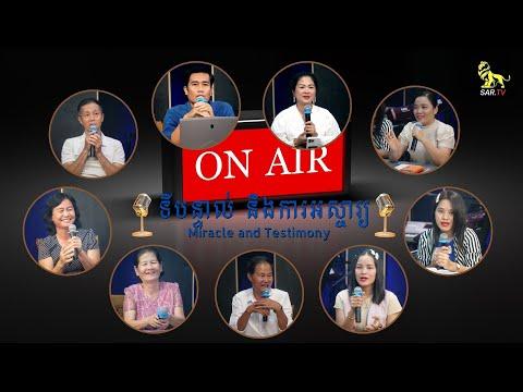 Testimony & Miracle  19 February 2021 (Live)