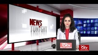 English News Bulletin – August 19, 2019 (9 pm)