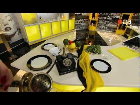 Клубника с соусом из авокадо - UC0K_CP437favZ3maGV06vaw