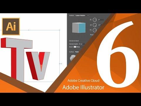 تعلم أدوبي أليستريتور للمبتدئين ::3D Panel  :: المحاضرة السادسة