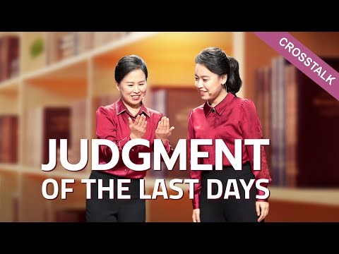 2020 English Christian Video