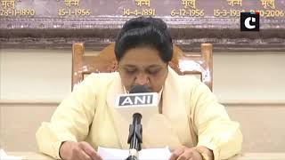 'It's a fraud': Mayawati on inclusion of 17 OBC castes in Schedule Caste category