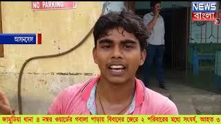 জমি বিবাদের জেরে দুই পরিবারের সংঘর্ষ, আহত ৩ NEWS BANGLA 24X7 EXCLUSIVE (BREAKING NEWS)