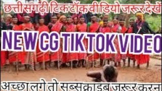 cg tik tok video|cg dj remix|new cg song|new cg tik tok|cg new tik tok video|new cg tiktok video|new