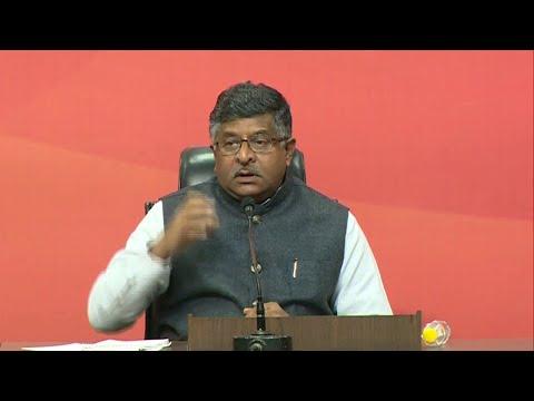 Press Conference by Shri Ravi Shankar Prasad at BJP Central Office, New Delhi | Talented India News
