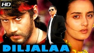 Dil Jala 1987 - Action Movie | Jackie Shroff, Farah.