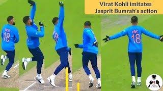 Virat Kohli imitates Jasprit Bumrah's Action | India's Semi-Final vs New Zealand | #INDvsNZ #CWC19