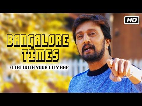 Bangalore Times: Flirt with Your City Rap Lyrics | Brodha V