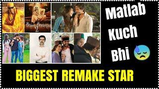 Kartik Aaryan Is Biggest REMAKE STAR Of Bollywood..! NAHI Samjhe?