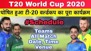 T20 World Cup 2020 Full Schedule, Teams, All Matches Date Time Venue Announced