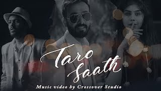 Taro Saath Official Music Video (Gujrati) - mohit555 , Classical