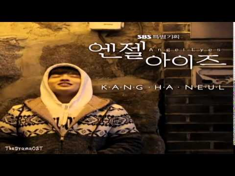 The Three Things I Have Left (OST. Angel Eyes)