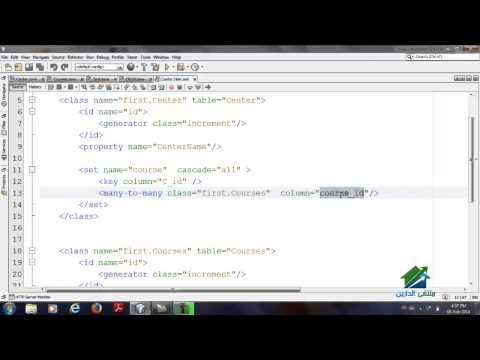 Hibernate | Aldarayn Academy |  Mapping Many To Many Mapping Using XML File Lec 16