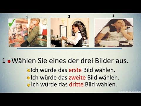 كيفية وصف اي صورة في الامتحان هام جدآ - تعلم اللغة الالمانية B2 B1