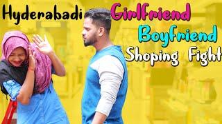 Hyderabadi Girlfriend Boyfriend Shopping Fight Comedy Short Film  ilyas  Directed By Nowshad