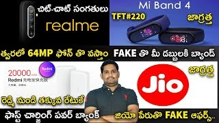 TFT#220,YouTube Great Feature,Qualcomm Big Fine,Realme Community Chit Chat,Fake Mi Band 4,etc