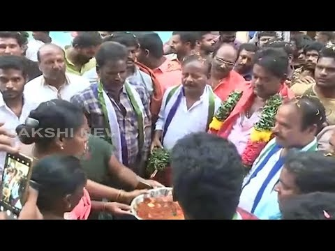 YSRCP Election Campaign in Chittoor