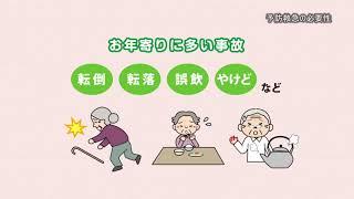 予防救急の必要性【2018年5月1日〜15日】