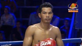 ឡៅ ចិត្រា (កម្ពុជា) Vs (ថៃ) យ៊ុគផេត, Lao Chitra, Cambodia Vs Thai, 10 Aug 2019, Kun Khmer