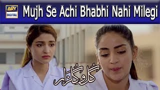 Gul-o-Gulzar   Mujh Se Achi Bhabhi Nahi Milegi   Saboor Aly And Kinza Hashmi