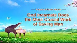 God Incarnate Does...