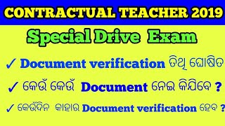 Contractual Teacher Special Drive Document verification Date Published !!  Contractual Teacher 2019