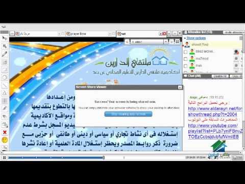 Java Enterprise Edition (J2EE) |Aldarayn Academy| lecture 4