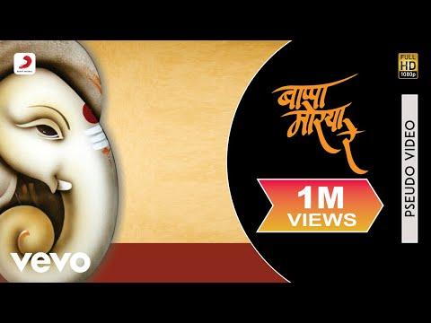 Bappa Morya Re - Official Full Song | Prahlad Shinde - UC3MLnJtqc_phABBriLRhtgQ