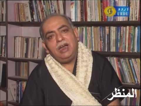 World Famous Poet And Urdu Great Shayari Part 2