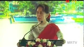 State Counsellor Daw Aung San Suu Kyi's address at Rakhine State Investment Fair, 22 February 2019