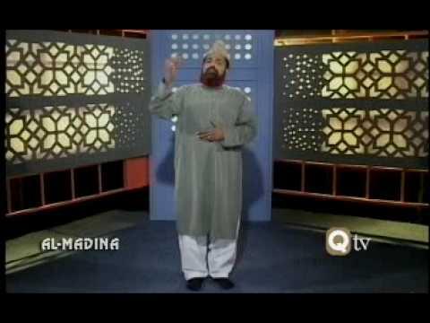 Ya Mustafa Khair ul Wara By Abdul Hameed Rana Soharwardi