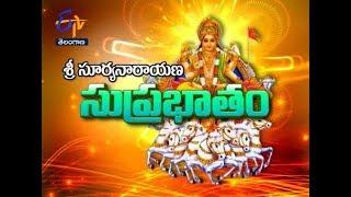 Sri Suryanarayana Suprabatham | Thamasomajyotirgamaya | 18th August 2019 | ETV Telangana