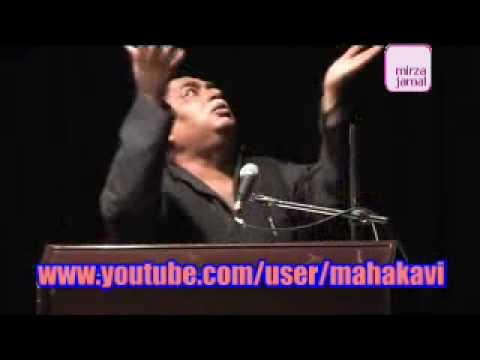 Heart Touching Urdu Poetry: Ek Sham Firaq Ke Naam - Aalami Mushaira
