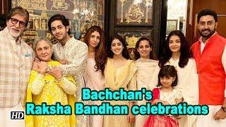 Bachchan's Raksha Bandhan celebrations | Aishwarya, Shweta Nanda shares pictures