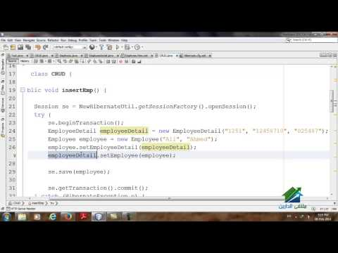 Hibernate Mapping One To One Mapping Using XML File|Aldarayn Academy|Lec14