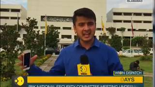 WION Dispatch: Pakistan National Security Committee meet concludes