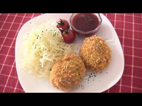 Japanese Korokke (Croquette) コロッケの作り方 - OCHIKERON - CREATE EAT HAPPY