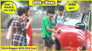 Rich Beggar With SUV ( Car ), iphone & Manager Prank On Cute Girls | Kalol Pranks | Pranks In India