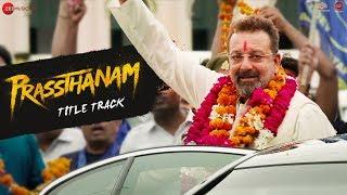 Video Trailer Prassthanam