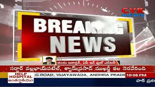 CM Jagan Govt Decides to Cancel Projects Sanctioned by Chandrababu | CVR News