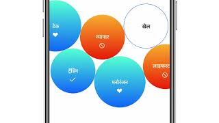 Your Hindi Video News, Anytime, Anywhere  | editorji