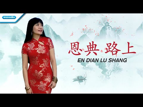 Herlin Pirena - En Dian Lu Shang (with lyric)