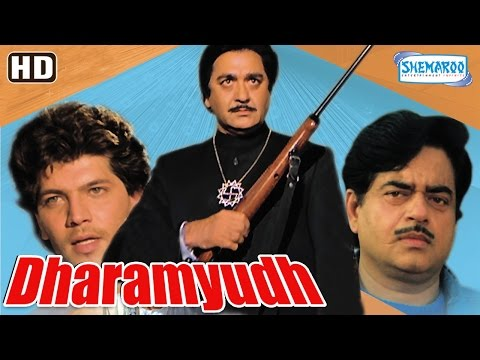 Dharamyudh {HD} -  Sunil Dutt - Shatrughan Sinha - Kimi Katkar - Aditya Pancholi - Old Hindi Movie