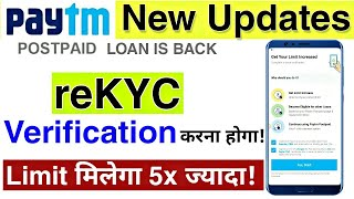 Paytm Postpaid Loan Back 1July2019 Paytm new Updates || Now increase Your Paytm Postpaid Limit 5x