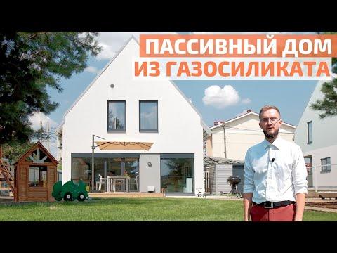 Энергоэффективный двухэтажный дом из газосиликата: история архитектора из Воронежа // FORUMHOUSE
